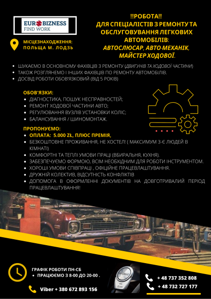 Kopia-Yellow-and-Black-Modern-Automobile-Car-Project-Outline-Document-2